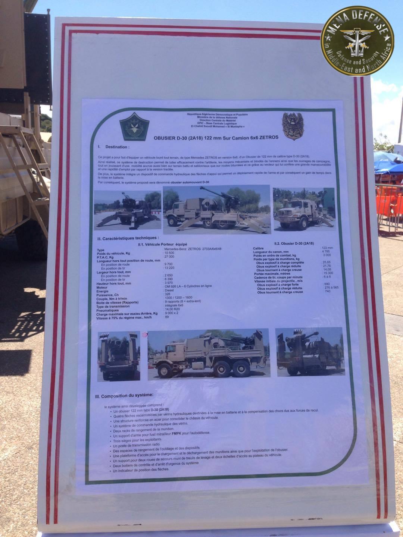 العراق يعيد للخدمه مدفعيه D-30 عيار 122 ملم محموله على الشاحنات  Zetrosd302