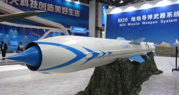 CX1 missile