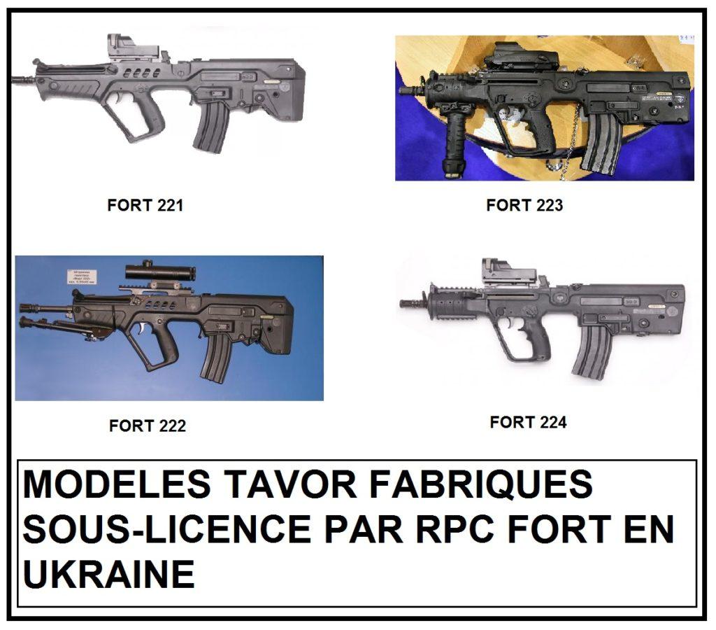 المغرب يرد على تقرير ظهور أسلحة إسرائيلية في استعراض عسكري Compafort-1-1024x900