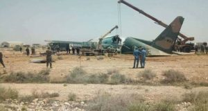 Crash C130 Biskra WHT