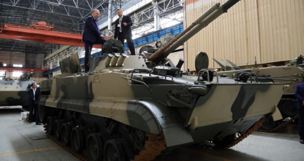 BMP-3 Irak