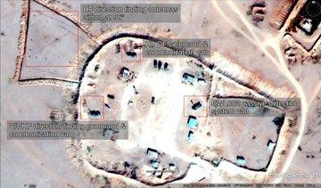 ظهور المنظومة الصينية لكشف الأهداف الشبحية DWL 002 DwPmvuKWsAMpJ4U